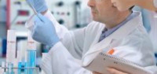 Выбор лаборатории для обращения