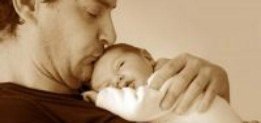 Тест на отцовство