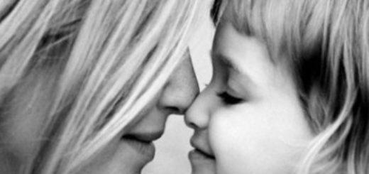 Тест на установление отцовства
