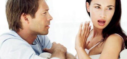 Как узнать, изменяет ли мне жена, не беспокоя её?