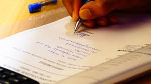 Образец заявления в суд об установлении отцовства